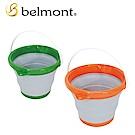 【日本Belmont】超輕量登山露營摺疊水桶-2入