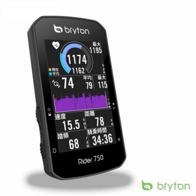 Bryton Rider 750E GPS無線自行車記錄器