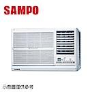 SAMPO聲寶 8-10坪變頻右吹窗型冷氣AW-PC63D