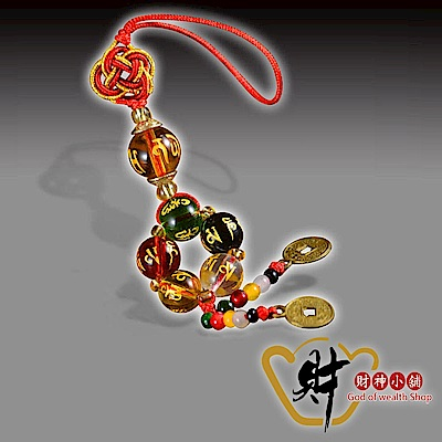 財神小舖  六字箴言 發財轉經輪吊飾 (含開光) DSL-6101