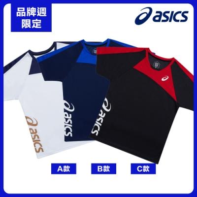 【時時樂】ASICS亞瑟士 品牌週限定$499 男女 排球短袖上衣 短袖T