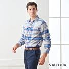 Nautica純棉雙色格紋長袖襯衫-藍灰格