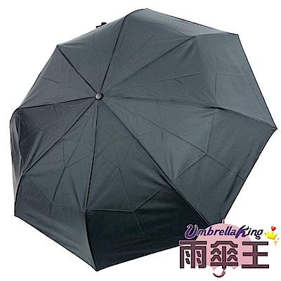 【雨傘王-終身免費維修】23吋奈米防潑水安全自動傘-黑色