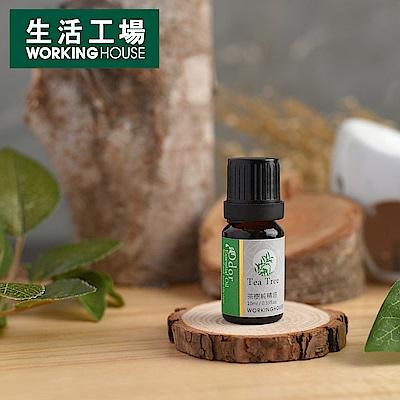 【女王節2入69折-生活工場】Odor茶樹純精油10ml