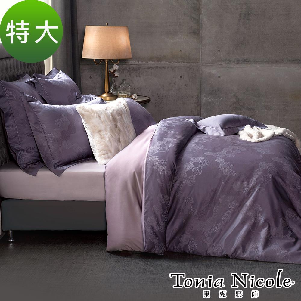 Tonia Nicole東妮寢飾 戀戀雪城蠶絲高紗支精梳棉緹花被套床包組(特大)