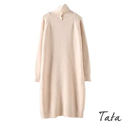 高領辮子坑條針織洋裝 共四色 TATA