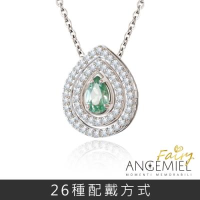 Angemiel 925純銀項鍊 Fairy精靈-永恆時光 套組