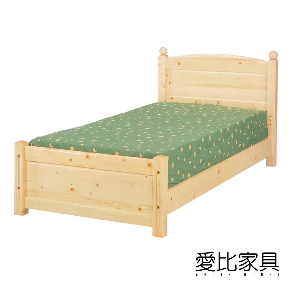愛比家具 3.5尺單人水蜜桃床架-四分床板(不含床墊)