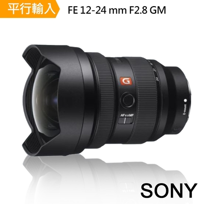 SONY FE 12-24mm F2.8 GM [SEL1224GM] 超廣角變焦鏡頭*(平行輸入)