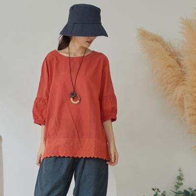 慢 生活 純色輕質棉上衣- 橘色