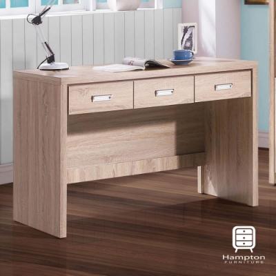 漢妮Hampton蒂芙妮系列橡木色4尺書桌-120x56x79