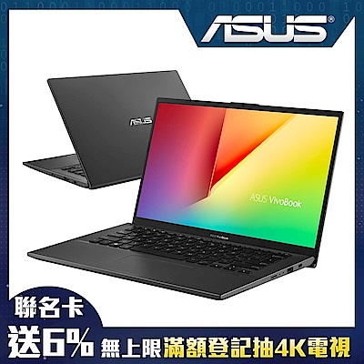 ASUS X412FA 14吋筆電 (P5405U/4G/128G SSD/VivoBook/星