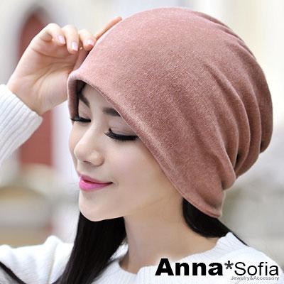 【2件69折】AnnaSofia 旋織中空 多ways口罩圍脖毛帽(素色-磚紅色)