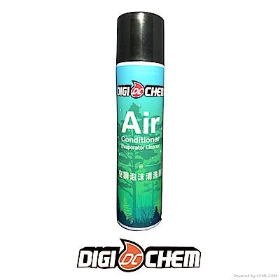 【DC】美國原裝 空調泡沫清洗劑