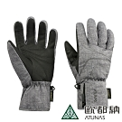 【ATUNAS 歐都納】GORE-TEX防水防風透氣保暖觸控手套A-A1739麻花灰