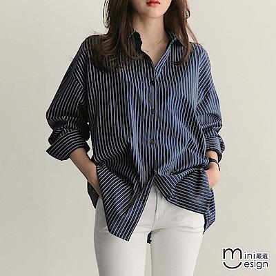 寬鬆垂肩條紋長袖襯衫 藍色-mini嚴選