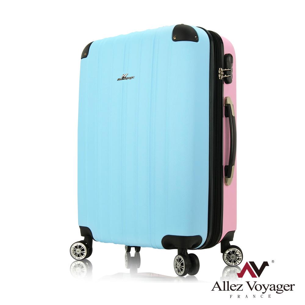 法國奧莉薇閣 24吋行李箱 ABS霧面加大硬殼旅行箱 箱見歡-漾彩系列 (藍粉色)