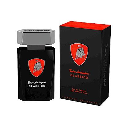 Lamborghini Classico經典能量男性淡香水125ml