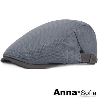 AnnaSofia 交叉細格網型 鴨舌帽小偷帽(深灰系)
