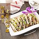 (任選)愛上新鮮-無骨老饕蔥油雞(600g/固形物400g)