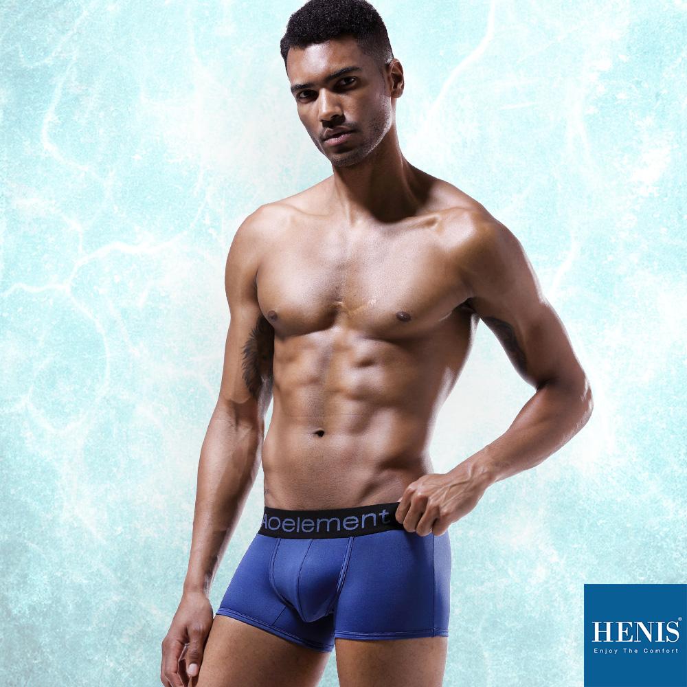 HENIS 都會風格 時尚多彩色 立體空間 彈性貼身 機能四角褲 (寶藍)