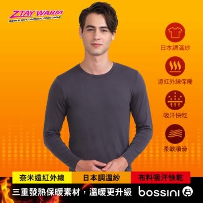 bossini男裝-遠紅外線調溫Tee(發熱衣) 01灰色
