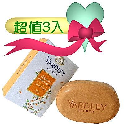 Yardley Sandalwood 檀香香水皂 100g - 3入