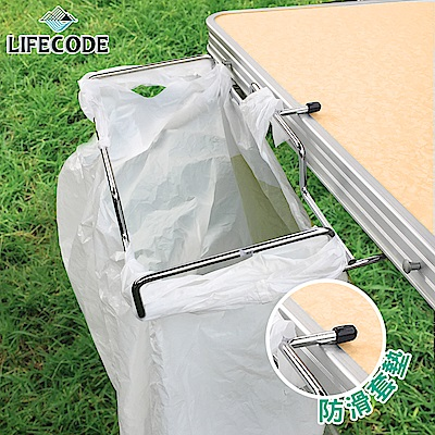 LIFECODE 桌邊收納網架/垃圾袋架(不鏽鋼製)
