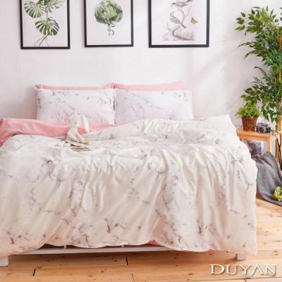 DUYAN竹漾 MIT 天絲絨-單人床包兩用被套三件組-雪粉大理石