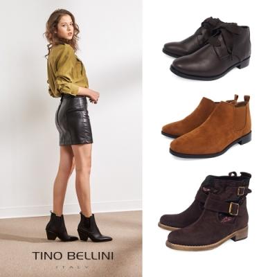 【時時樂限定 】Tino Bellini 秋冬百搭質感短靴-三款任選