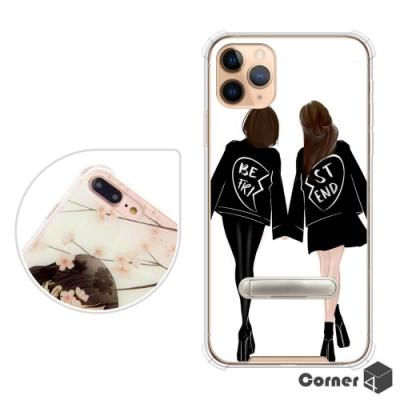 Corner4 iPhone11 Pro Max 6.5吋四角防摔立架手機殼-Friend