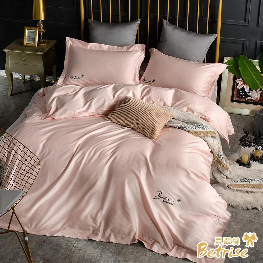 Betrise巊豆沙 雙人 LOGO系列 300織紗100%純天絲防蹣抗菌四件式兩用被床包組