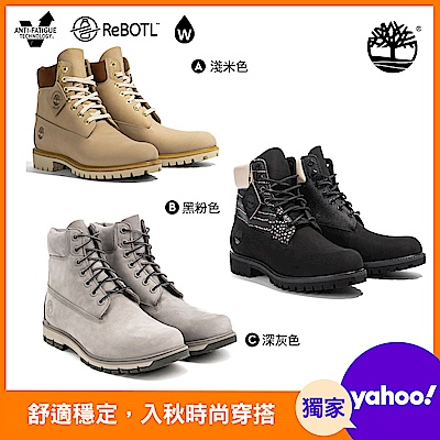 [限時]Timberland男款磨砂革6吋靴(3款任選)