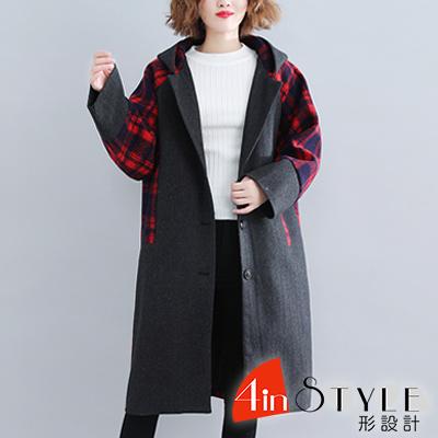 純色拼接格紋長款連帽毛呢外套 (紅色)-4inSTYLE形設計