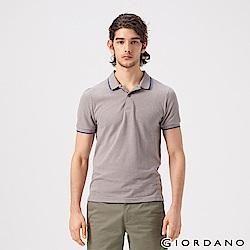 GIORDANO 男裝經典素色短袖POLO衫-41 雪花中灰