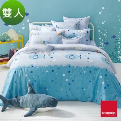 (活動)La Mode寢飾 海底探險環保印染100%特級精梳棉被套床包組(雙人)