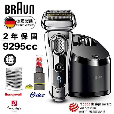 德國百靈BRAUN-9系列四刀頭音波電鬍刀(9295cc)