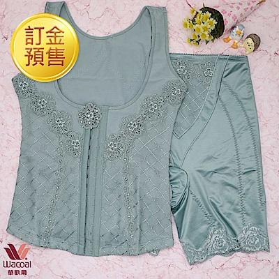 [訂金預售]華歌爾-大省團曲線 64-82塑衣褲2件組