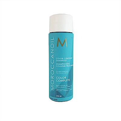 Moroccan Oil摩洛哥優油 色力子止漏洗髮露 250ml
