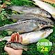 築地一番鮮-宜蘭帶卵小香魚2盒(11-17尾裝/920g/盒)免運組 product thumbnail 1