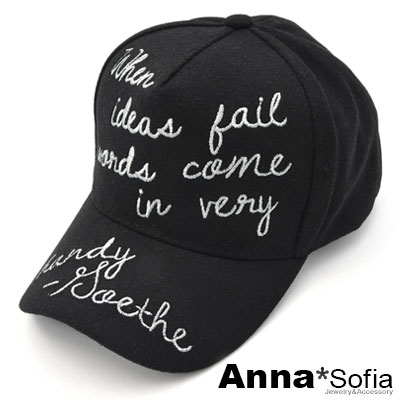 AnnaSofia 草寫文呢絨 棒球帽嘻哈帽街舞帽(酷黑系)