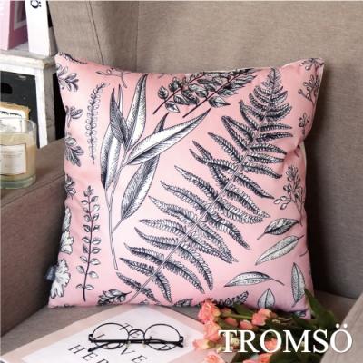 TROMSO風尚北歐抱枕-U206粉嫩小葉