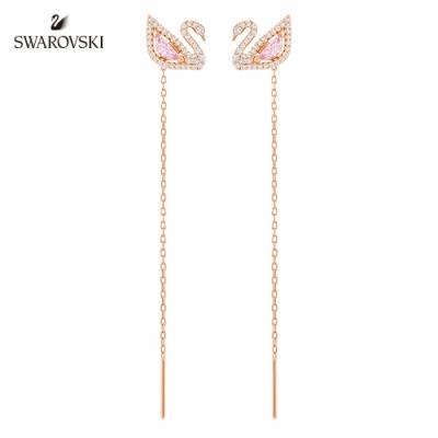 施華洛世奇 Dazzling Swan 玫金色光彩粉紅天鵝長形穿孔耳環