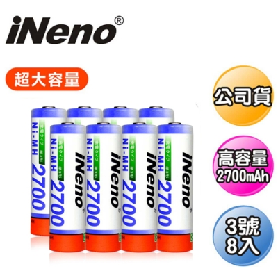 【iNeno】高容量3號鎳氫充電電池(8入)