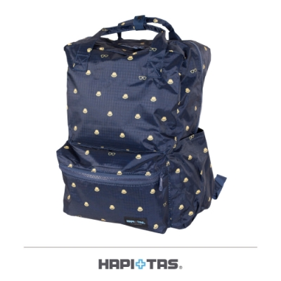 【HAPI+TAS】摺疊手提後背包─男版深藍小黃帽