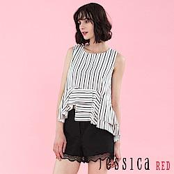 JESSICA RED - 條紋傘擺設計上衣(白)
