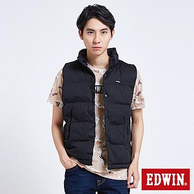 EDWIN 潮流機能 防水鋪棉背心-男-黑色