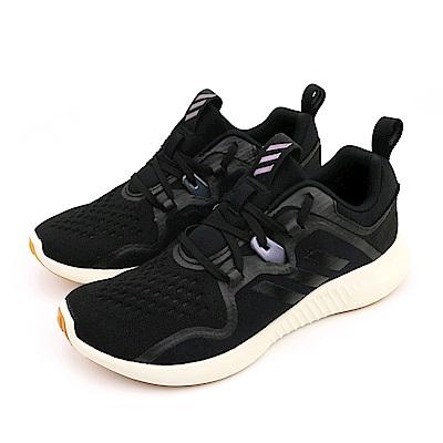 ADIDAS-EDGEBOUNCE W女慢跑鞋-黑