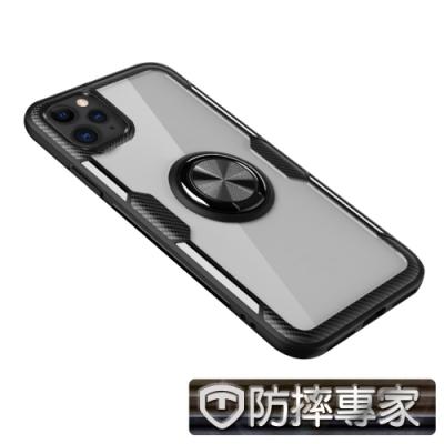 防摔專家 iPhone11 Por Max 透明背殼防摔指環扣支架保護殼 黑