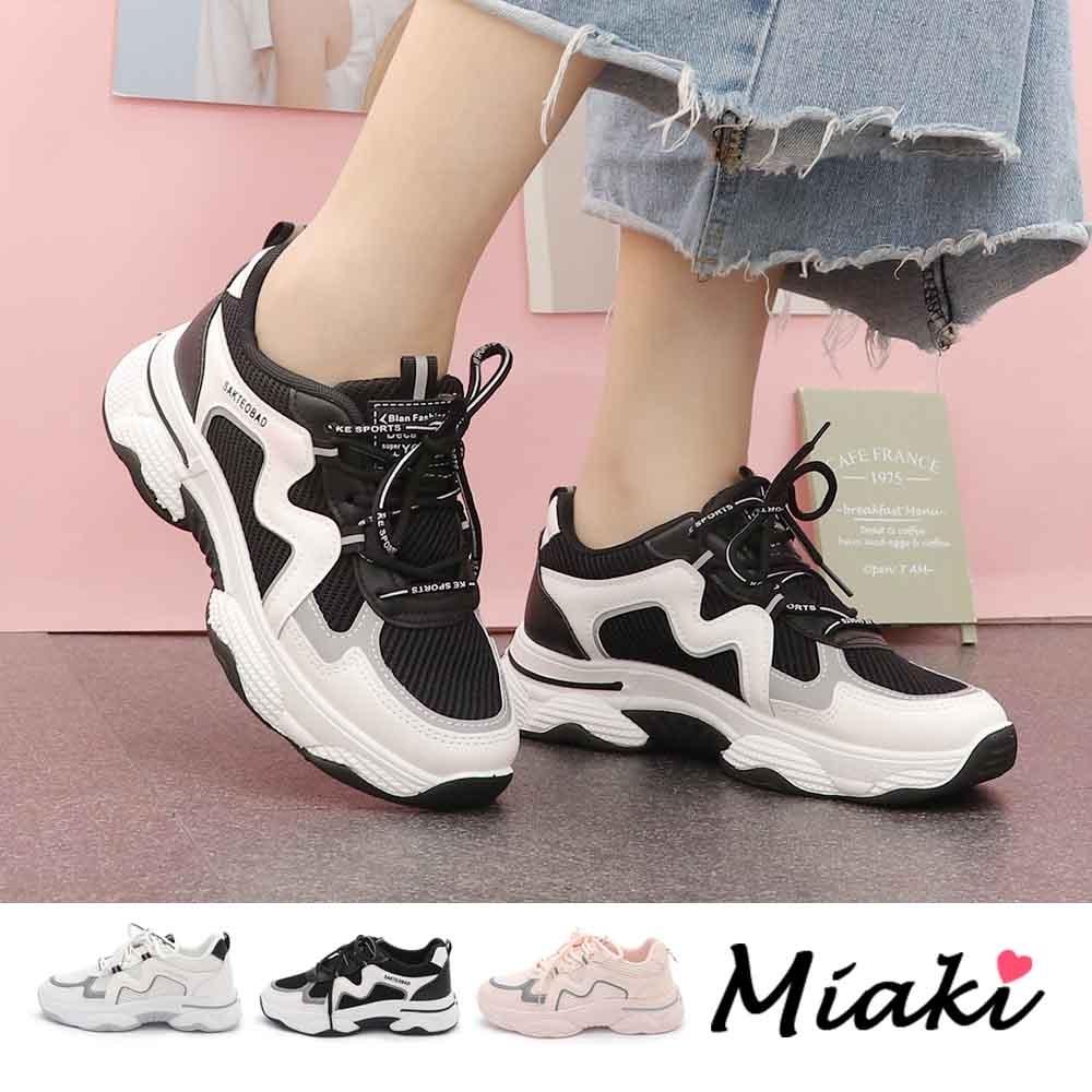 Miaki-老爹鞋.簡約風格厚底休閒運動鞋 (黑色系)